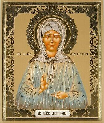 Ikone Matrona von Moskau Holz 15x18 Матрона Московская 2 икона