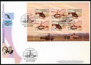 Russland-ZD-Kleinbogen-MiNr-1505-06-Ersttagsbriefe-FDC-Hubschrauber-GG1037