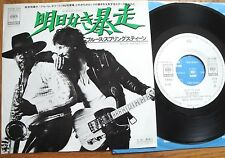 "BRUCE SPRINGSTEEN - BORN TO RUN - PROMO  JAPAN  7"" 45 RPM  - CBS/SONY  SOPB 334"