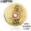 ZTTO 11-42T 10Speed Wide Ratio MTB Mountain Bike Bicycle Gold Cassette Sprockets