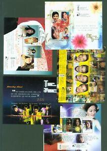 Gambia-2001-Saenger-aus-Hongkong-Jacky-Cheung-Andy-Hui-Miriam-Yeung-5KB