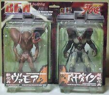 Bio Fighter Wars Guyver BFW Set 02 Vamore Panadyne Figures Doll Max Factory NIB!