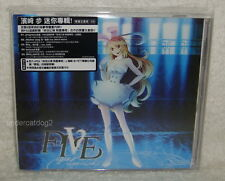 Japan Ayumi Hamasaki Five Taiwan CD only Ltd Edition