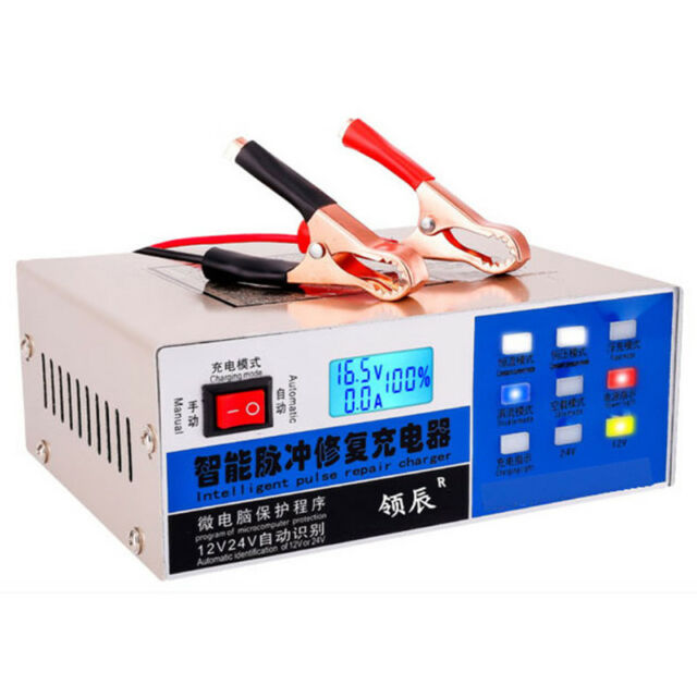 12v/24v 200ah Electric Car Auto Battery Charger Intelligent Pulse Repair