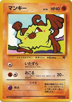 Japanese Pokemon Cards Team Rocket Set 1997 Commons CHOOSE CARD