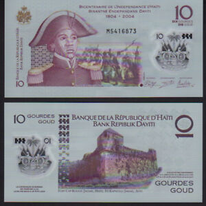 Unc Not Issued Polymer Pick New 2017 Haiti 10 Gourdes 2013