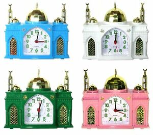 Mosque Shape Battery Alarm Clock Azan Islamic Moslem Call to Prayer eid gift uk
