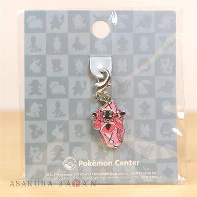 Pokemon Center Metal Charm # 377 Regirock Key Chain