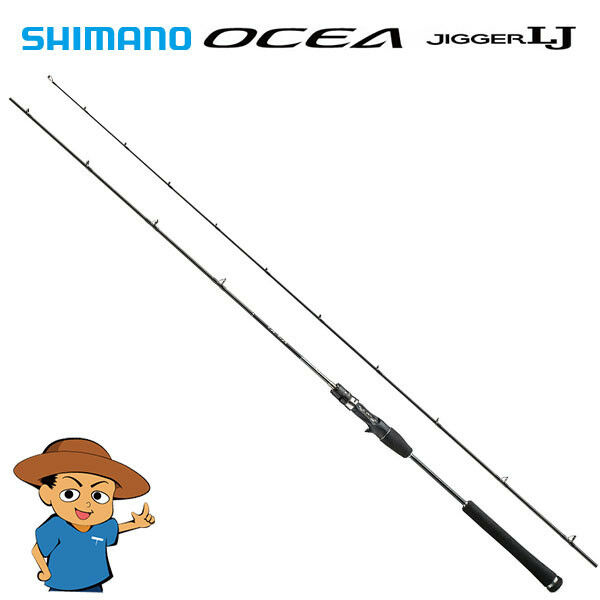 Shimano OCEA JIGGER LJ B61-2HP 6'1  light jigging baitcasting rod 2018 model