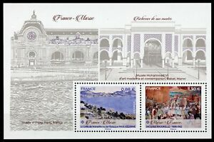 France-2019-MNH-Museums-JIS-Morocco-Paul-Cezanne-2v-M-S-Paintings-Art-Stamps