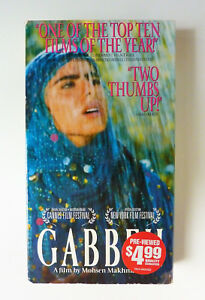 Details about Gabbeh (VHS, 1996) Mohsen Makhmalbaf Farsi with English  Subtitles Ex-Rental