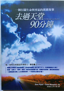 Chinese-Book-90