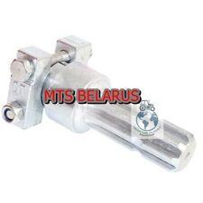 MTS Belarus 80 82 820 TACHOWELLE L=1600mm Nr kat.: 6896459846