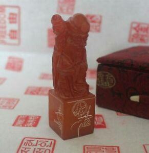 Custom Seal Carving/Name Chop: Chinese God of Longevity