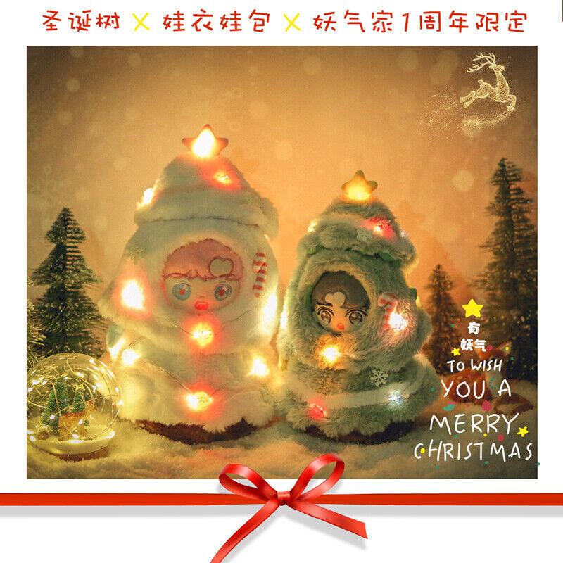 Hand-made Kpop Christmas Trees Doll Clothes Stuffed Christmas Gift N