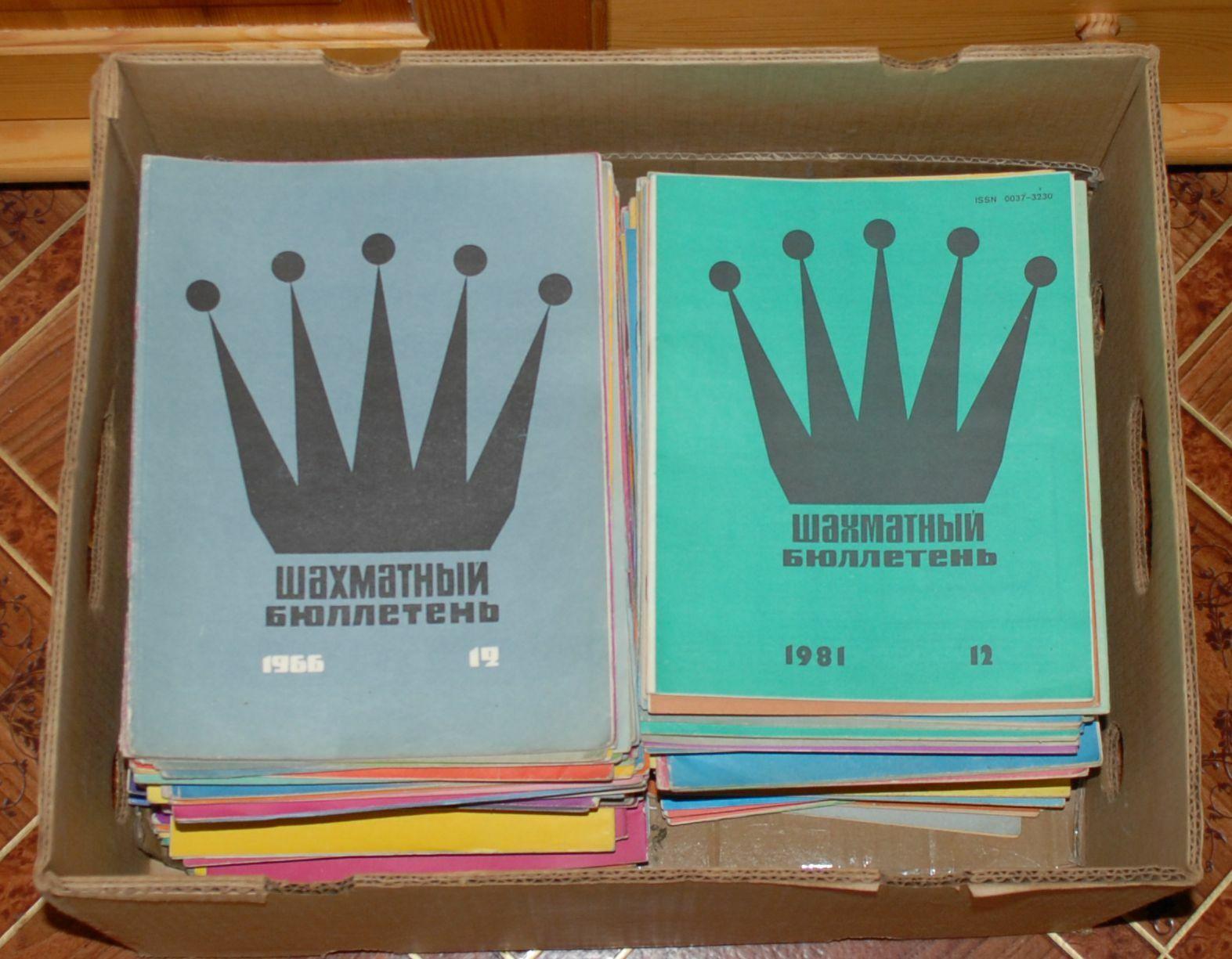 SOVIET CHESS MAGAZINES x168 14Kg+  ШАХМАТНЫЙ БЮЛЛЕТЕНЬ  BULK LOT 1967-1990 read