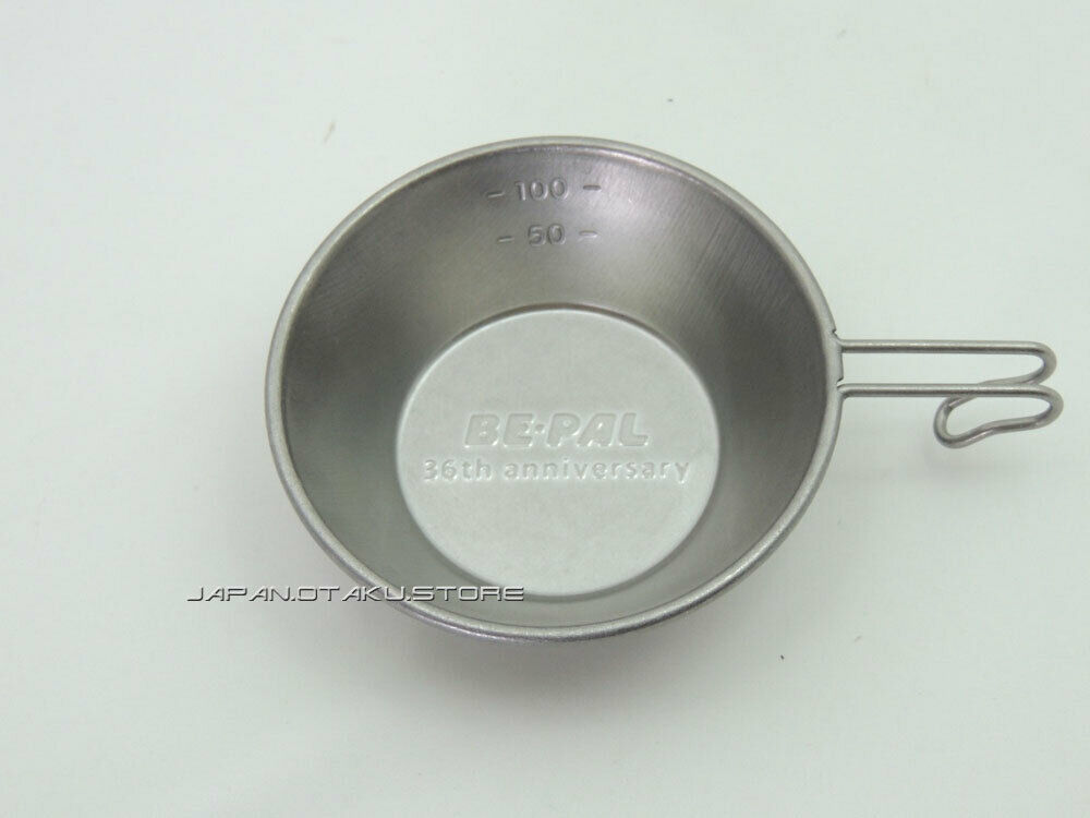 BE-PAL 36th Anniversary MINI  SIERRA CUP Stainless steel  Excellent Condition  excellent prices