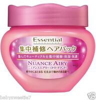 Essential Ultra Nuance Airy Ultra Honey Hair Conditioner Mask 200g Japan
