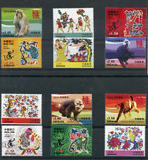 Grenada 2016 MNH Year of the Monkey Zodiac 12v Set Chinese Lunar New Year Stamps
