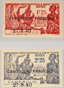 CAMEROUN-KAMERUN-1941-181-82-280-81-Special-Issue-New-York-new-currency-ovp-MNH