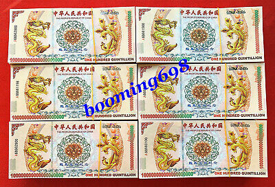 100 Pieces of China 100 Quintillion yellow Dragon /& Phoenix//Test Banknotes//UNC