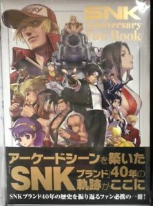 SNK-Anniversary-Fan-Book-A4-256page-japanese-game-anime-illustration