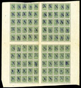 Armenia-Rare-Sheet-of-100-Stamps-31A-Catalog-Value-1-200-00