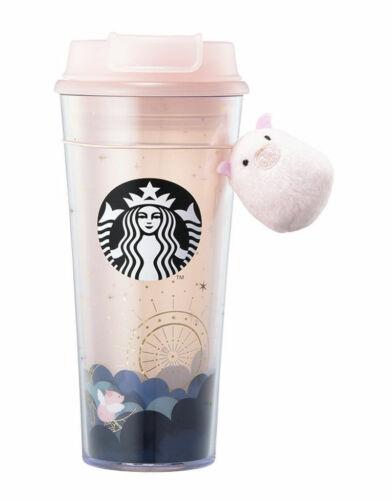 Starbucks Korea 2019 New Year Gold Pig Flyingpig Florence Tumbler 473ml Gift