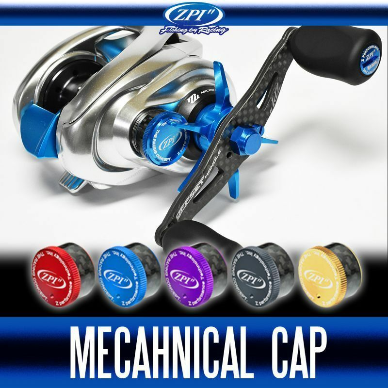 ZPI color Mechanical Cap MCS02 for 16 Metanium MGL, 15 Metanium DC, 13 Metanium