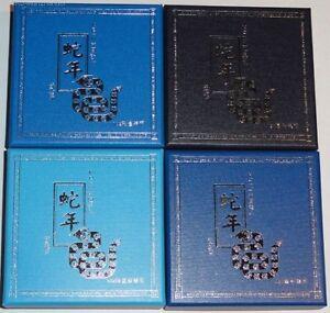 China-1-Oz-Silber-Schlange-Faecher-PP-Farbe-und-Flower