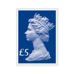 GB-2017-Machin-5-Definitive-Queens-65th-Accession-Unmounted-Mint-Stamp-UK