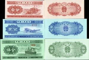 CINA-China-Lotto-3-banconote-1-2-5-fen-1953-FDS-UNC