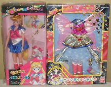Sailor Moon & Moon Crisis Dress set Figure Dolls Super S BANDAI 1994 NIB Rare