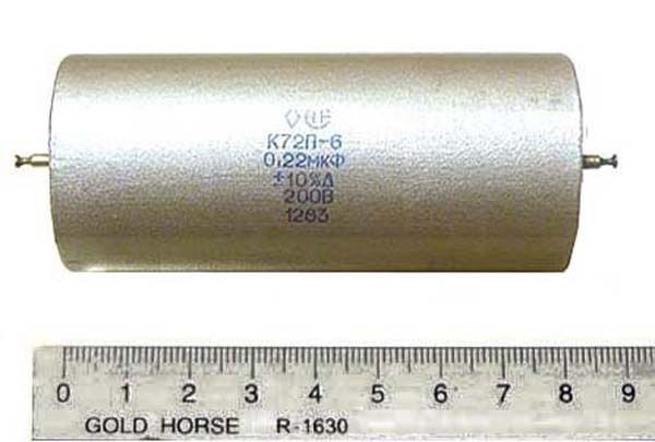 0.22uF 200V 10%  USSR AUDIO teflon capacitors K72P-6