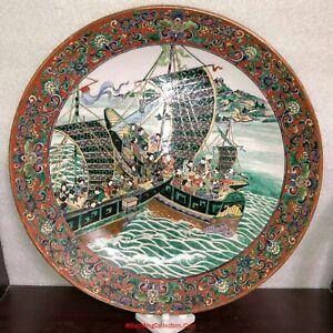 Magnificent Japanese 19th Edo Imari Kutani Porcelain Charger Lucky Ships Sailing