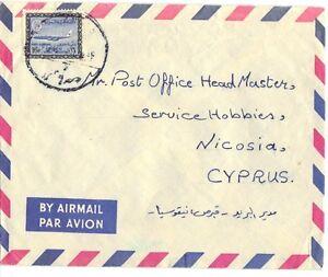 """SAUDI ARABIA PALESTINE 1970 AIRMAIL 16p BOEING FAISAL CARTOUCH TIED """"AL RIYADH9"""""""