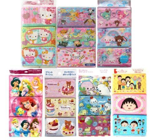 Japanese Kawaii Anime character Mini Pocket Tissue 6 Pack Girls Version School !