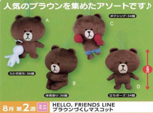 FURYU LINE HELLO Brown FRIENDS 9CM line character doll set JAPAN VER.