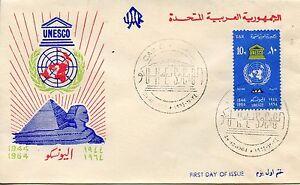 SûR Premier Jour Timbre Egypte N° 635 Unesco