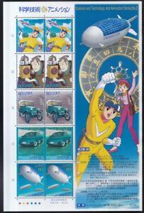 Giappone-2004-posta-freschi-piccoli-archi-frase-MiNr-3601-3608-cartoni-animati-personaggi