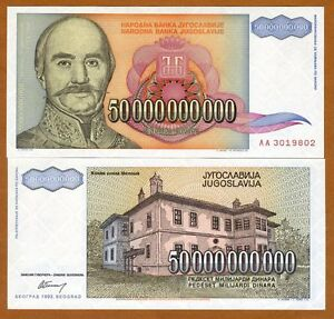 Yugoslavia-50-000-000-000-50000000000-Dinara-1993-P-136-AA-Prefix-UNC