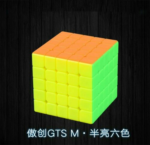 MoYu AoChuang GTS M Magnetic 5x5x5 Colorful Speed competition puzzle magic cube