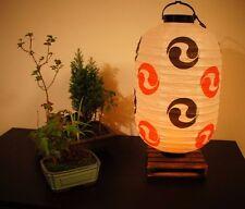 Japanese Lantern, Japanese Lamp, Chouchin, Japanese items