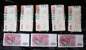 500-roubles-1991-92-USSR-100-banknotes-in-bank-bundle