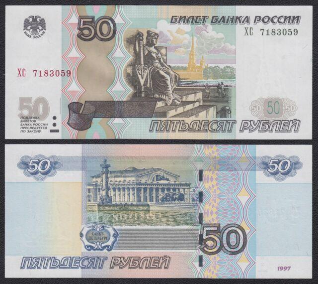 Rusia - Russia 50 Rubles 2004 Pick 269c  SC = UNC