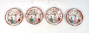 Vintage Japanese Tea Set of 4 Geisha Hand Painted Porcelain Plates