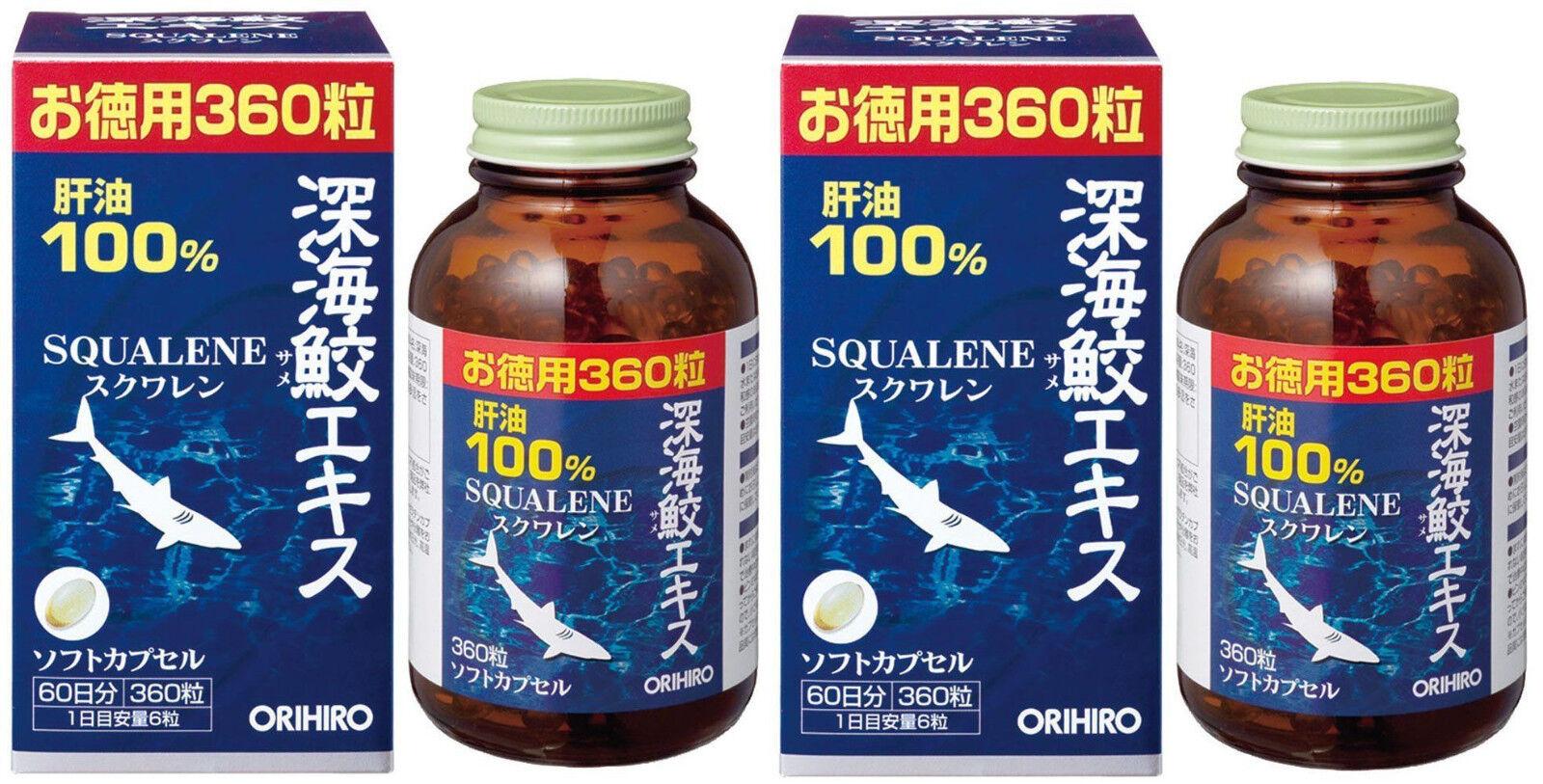 2 pcs ORIHIRO Deep Sea Shark soft Capsule from 360 Squalene from Capsule Japan b5b18e