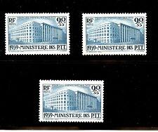France #B83 X (3) (FR125) comp 1939 singles Telegraph & Telephon, M,LH,CV$57.00