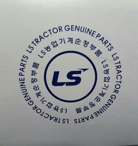 Details about 40006997 LS Tractor fuel filter