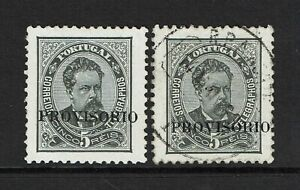 Portugal-SC-79-Mint-No-Gum-and-Used-Hinge-remnant-S7790